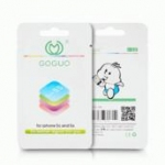 GOGUO Unlock card for Iphone5S/5C