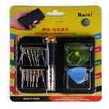 Versatile screwdriver set - kaisi k3310A