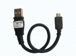 Z3X-box cable for LG P990