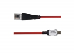 Sigma Box cable for FLY Q420