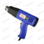 BEST 8016(1600W) Hot air Gun With LCD