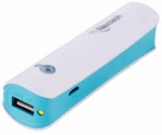 2800mah power bank