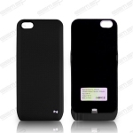 Power bank for Iphone5/5S style1